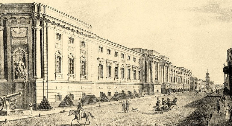 Old building of the Arsenal in Moscow Kr