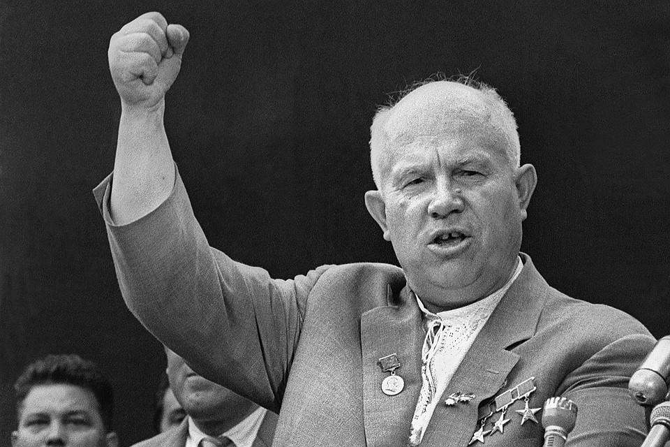 Nikita Khrushchev Image