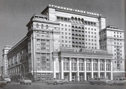 Hotel Moskva.jpg