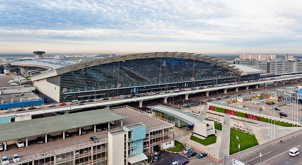 A picture of the Terminal A of the Vnukovo International Airport Moscow (VKO)