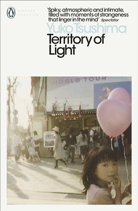 Territory of Light by Yuko Tsushima