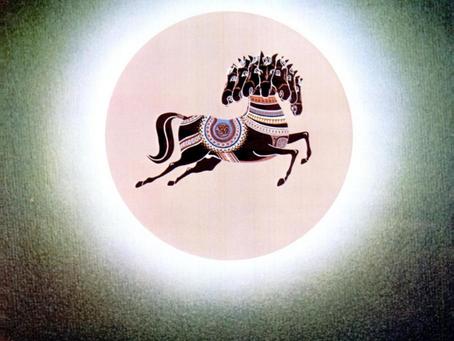 Featured: Dark Horse Records turns 45