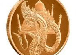 The Indian 1 oz Silver Round   World of Dragons .999 Fine Copper (5)