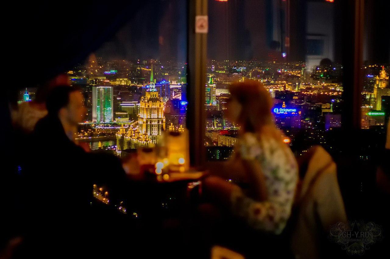 романтический вечер в москва сити