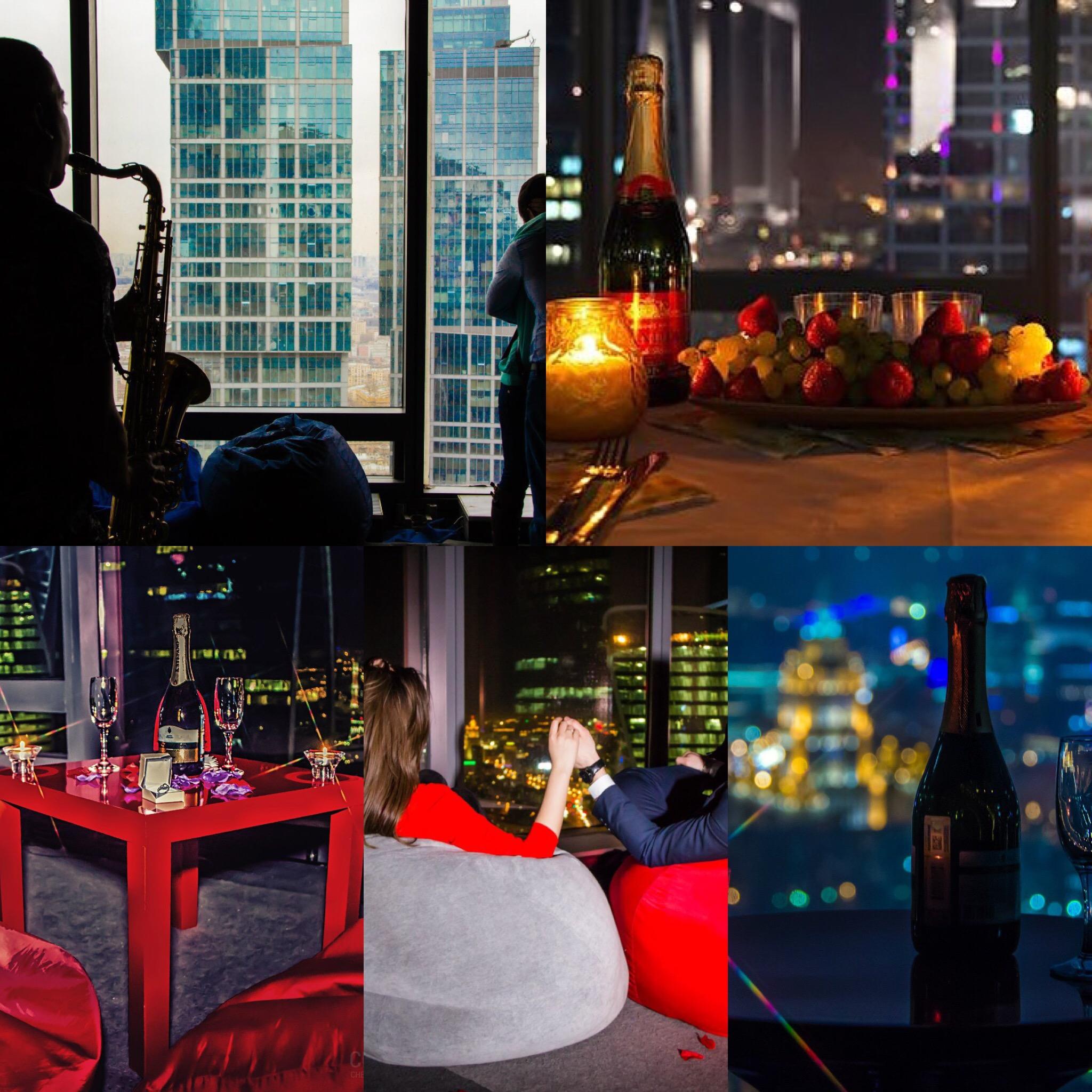 Романтическое свидание в Москва Сити