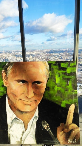 Выставка картин в Москва Сити