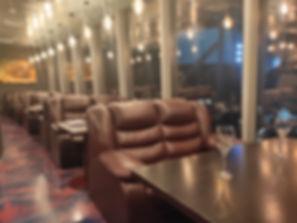 Рестоарн Москва Сити Кальянная 75 Vision