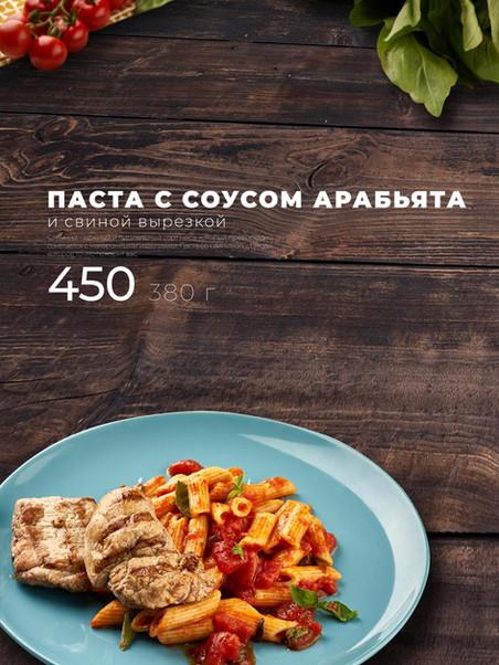 Кальянная ресторан в Москва Сити меню .8