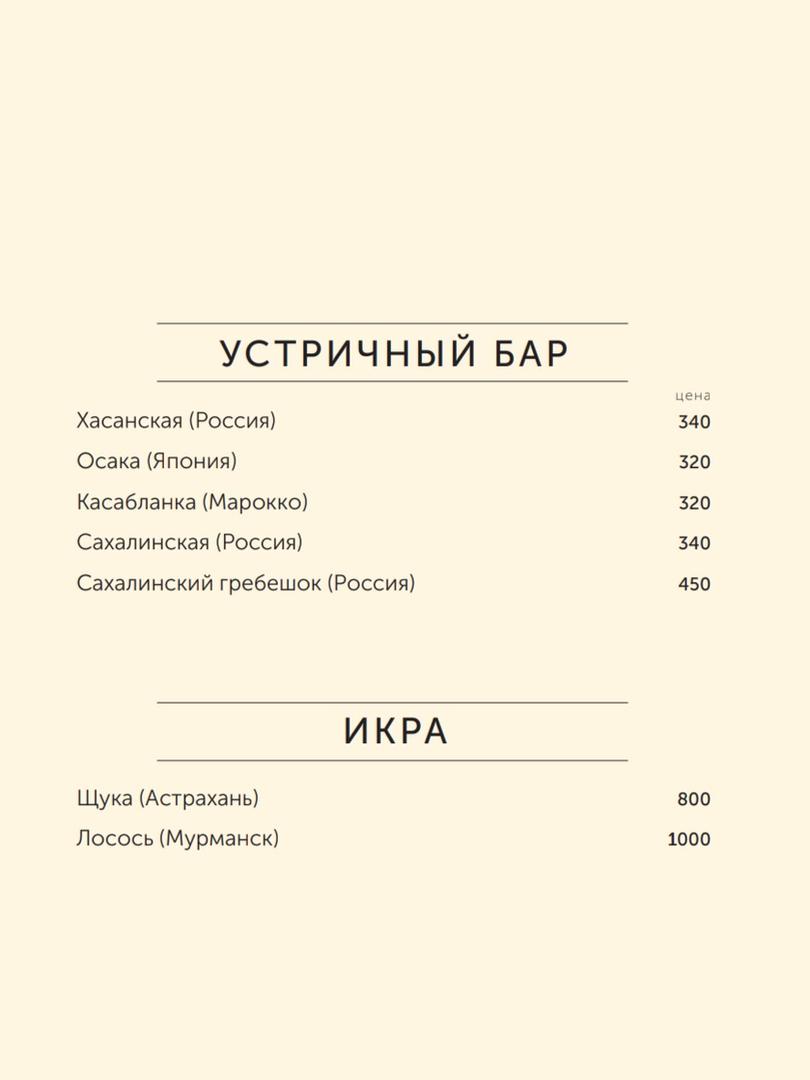 Hirds ресторан бар клуб москва сити