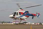 Russian Hélicoptériste sign a contract for delivery of 20 Ansat helicopters to China  Zhuhai / November 8, 2018