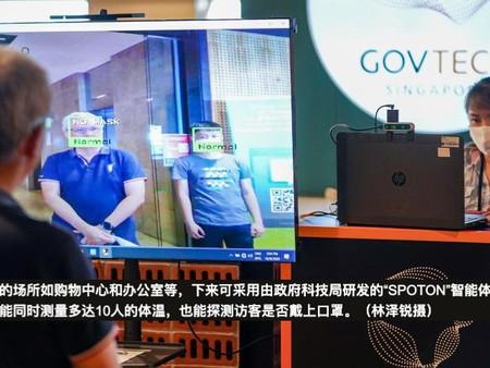 一次测10人体温 政府研发检测仪授权商业化生产