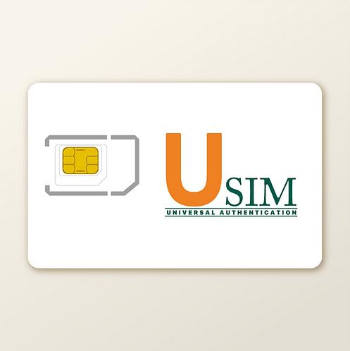 USIM BASIC, CBRS Test SIM, Plastic SIM