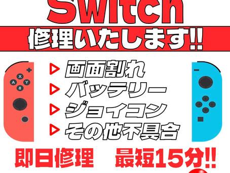 Switch情報