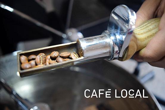Café Mexicano Tostado