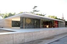 Pavillon allemand - Mies Van Der Rohe -1929