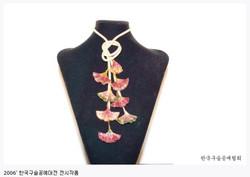 2006 한국구슬공예대전 수상작품 33
