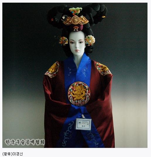 2006 한국구슬공예대전 수상작품 17