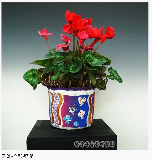 2006 한국구슬공예대전 수상작품 4