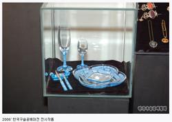 2006 한국구슬공예대전 수상작품 43