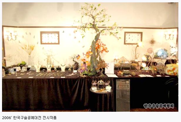 2006 한국구슬공예대전 수상작품 22
