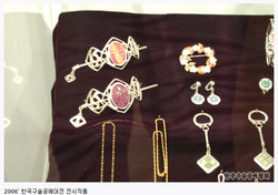 2006 한국구슬공예대전 수상작품 40