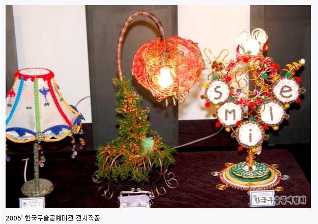 2006 한국구슬공예대전 수상작품 34
