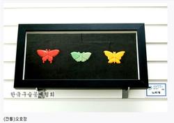 2006 한국구슬공예대전 수상작품 13