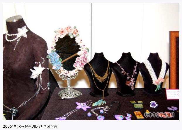 2006 한국구슬공예대전 수상작품 30