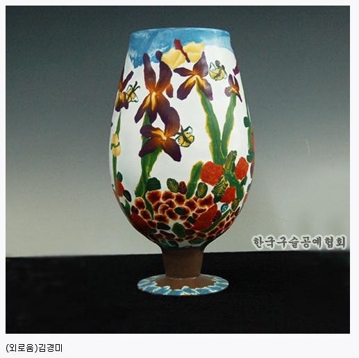 2006 한국구슬공예대전 수상작품 8