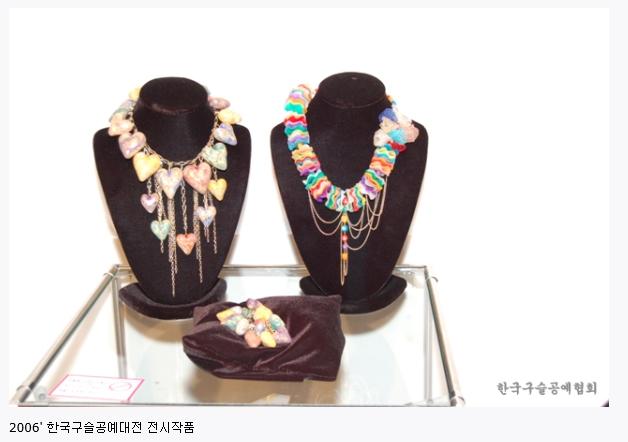 2006 한국구슬공예대전 수상작품 46