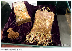 2006 한국구슬공예대전 수상작품 29