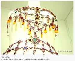 2003 한국구슬공예대전 수상작품 25
