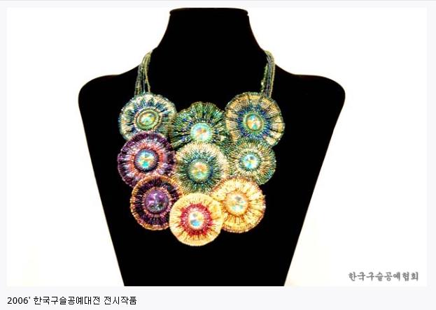 2006 한국구슬공예대전 수상작품 31