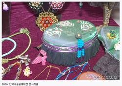 2006 한국구슬공예대전 수상작품 35