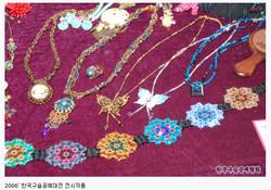 2006 한국구슬공예대전 수상작품 36