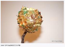 2006 한국구슬공예대전 수상작품 41