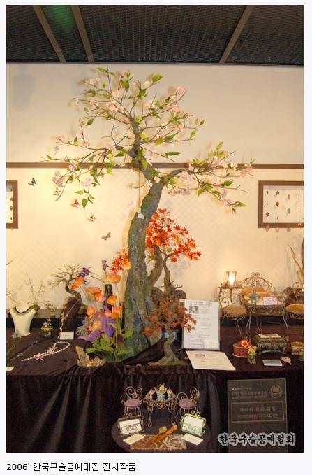 2006 한국구슬공예대전 수상작품 21