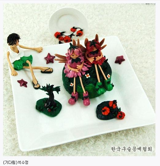 2006 한국구슬공예대전 수상작품 6