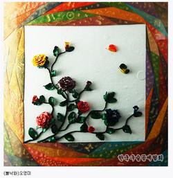 2006 한국구슬공예대전 수상작품 1