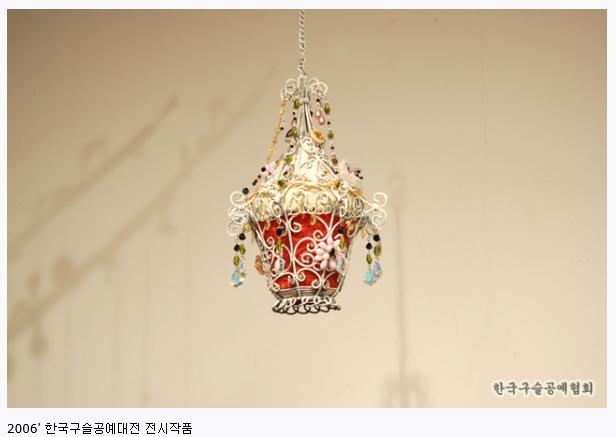 2006 한국구슬공예대전 수상작품 39