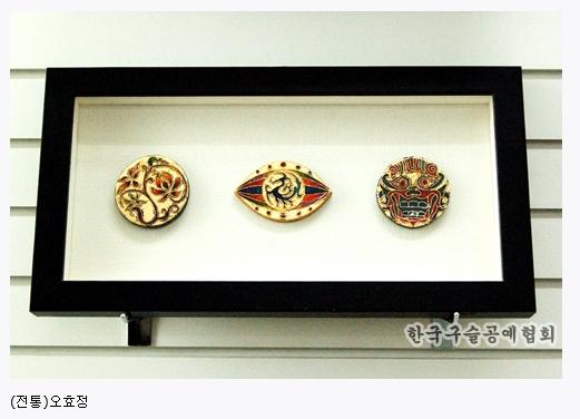 2006 한국구슬공예대전 수상작품 14