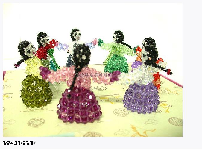 2003 한국구슬공예대전 수상작품 3