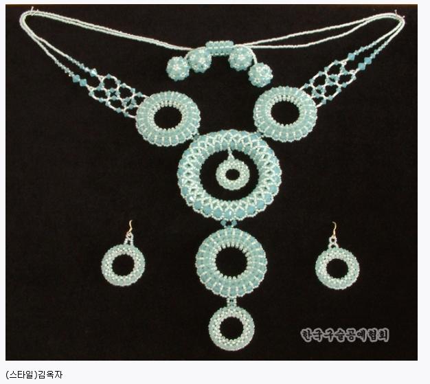 2004 한국구슬공예대전 수상작품 15