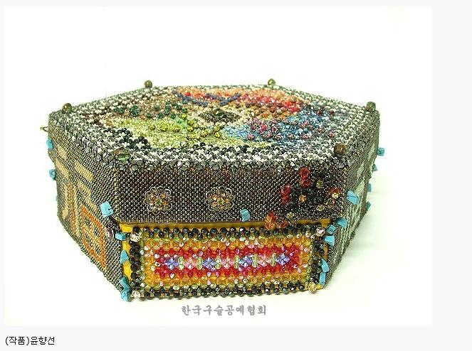 2003 한국구슬공예대전 수상작품 6
