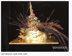 2004 한국구슬공예대전 수상작품 1
