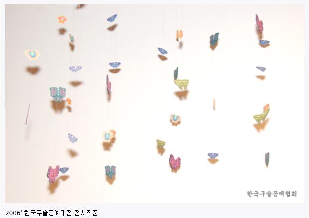 2006 한국구슬공예대전 수상작품 45