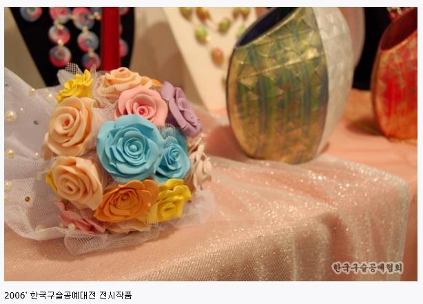 2006 한국구슬공예대전 수상작품 51