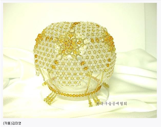 2003 한국구슬공예대전 수상작품 14