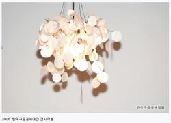 2006 한국구슬공예대전 수상작품 44