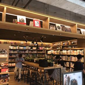 隱藏在都市叢林內的書店 蔦屋台中市政店